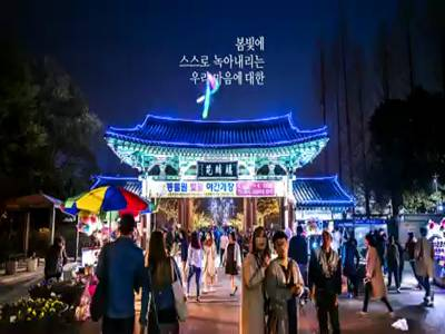 'Mild night of JEONJU'