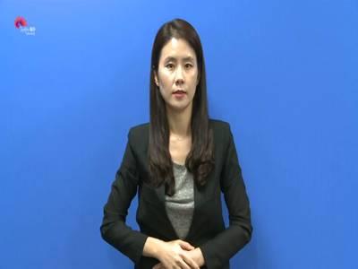 주간행사계획 및 소식안내(2016. 9. 19 ~ 9. 25)