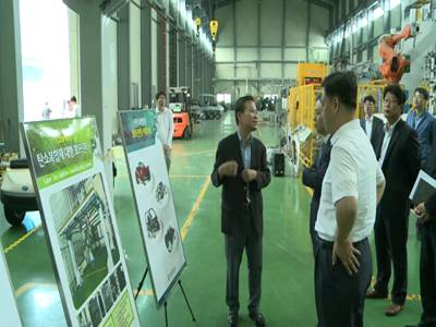 한국탄소기술원 방문
