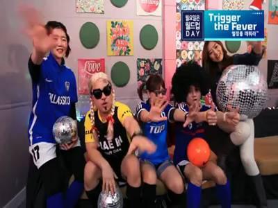 'FIFA U-20 월드컵' 릴레이 응원메시지 - JTV 장혜라의 행복발전소 편