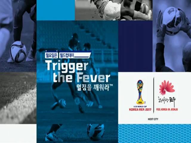 'FIFA U-20 월드컵' 릴레이 응원메시지 - 종합 편