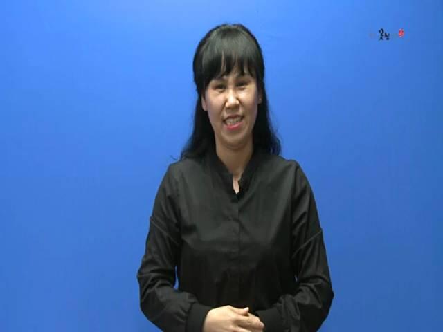 전주다움7월새소식'미리보는 전주'