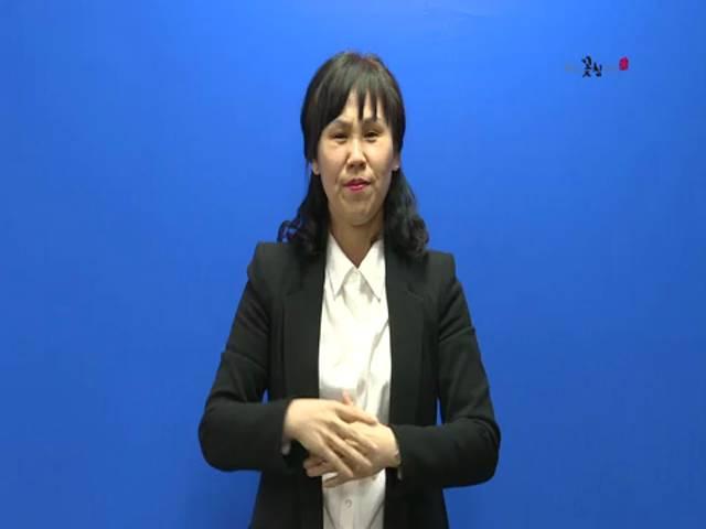 전주다움4월새소식'미리보는 전주'