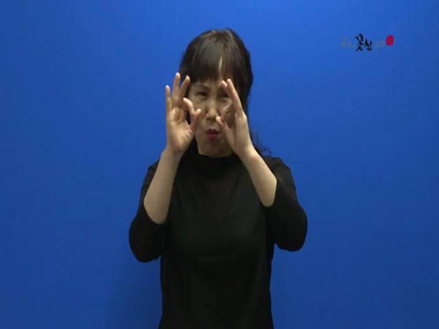 전주다움8월새소식'미리보는 전주'
