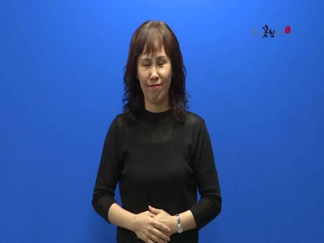 주간행사계획및소식안내(2018.8.13~8.19)