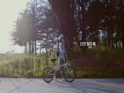 자전거 도시, 전주로 가는 길