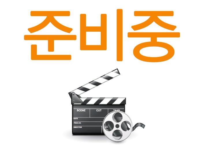코로나19 전주시 대응 지침 수어영상