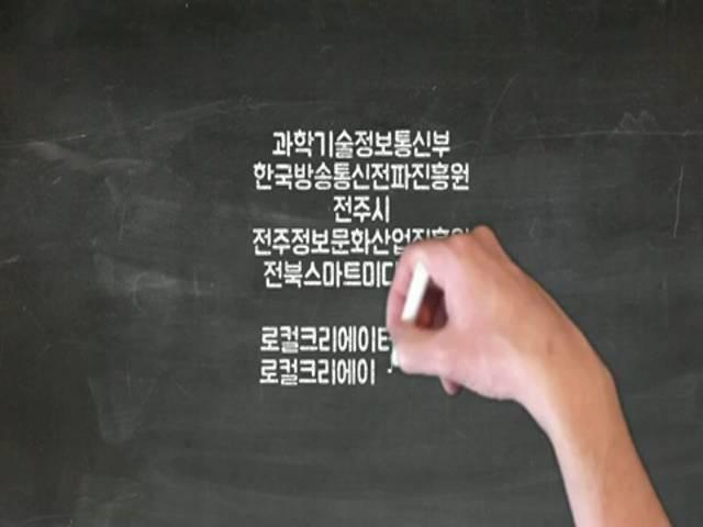 라이브방송 제작가이드(유투브)